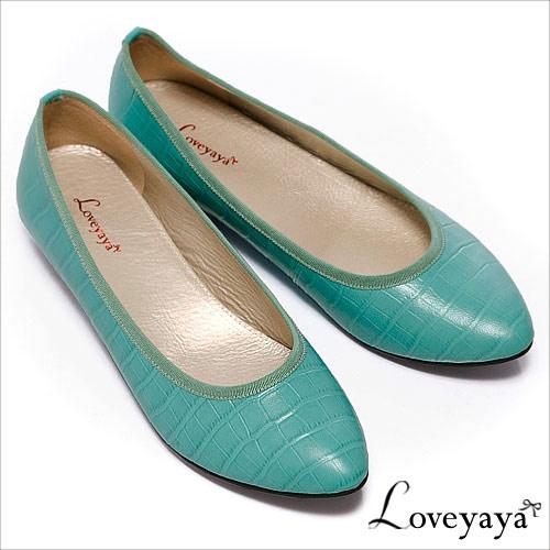 Loveyaya手感真皮‧都會時尚女孩尖頭牛皮平底鞋