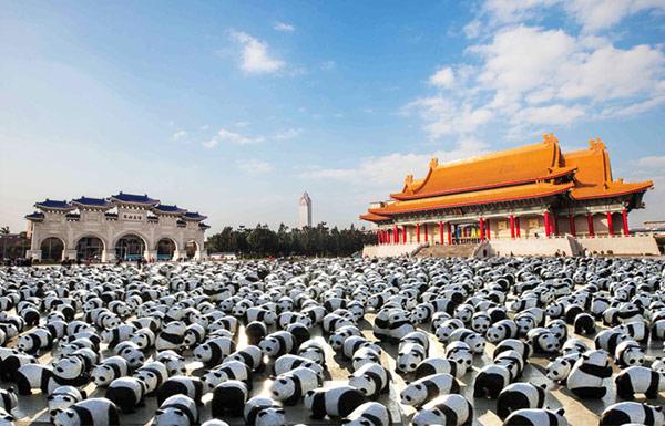 紙熊貓在台北