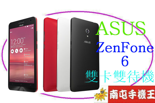 ASUS ZenFone6/A600CG~雙卡雙待機 預購中