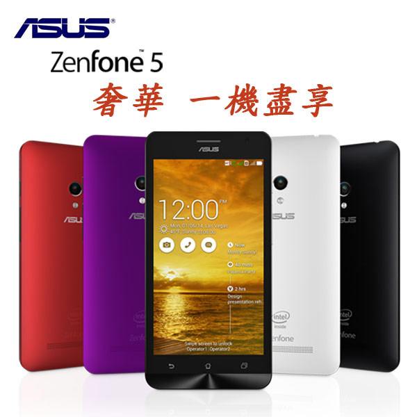 ASUS ZenFone 5 (A500CG) (A500) 5吋智慧型手機