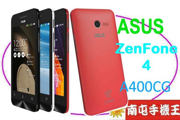 ASUS ZenFone4/A400CG~雙卡雙待機 直購價