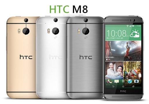 ▲M8 金色預購 HTC ONE M8 32G