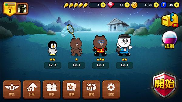 ▲LINE明星們會在這款遊戲中出現,玩家可以自行挑選隊伍的成員(圖/手機截圖)