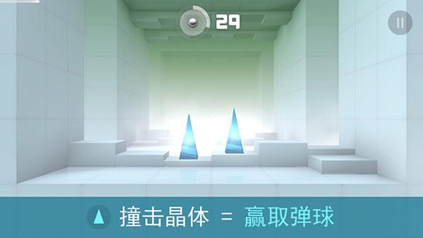 ▲瞄準、擊碎,就是這麼簡單,Smash it讓玩家享受破壞的快感(圖/手機截圖)
