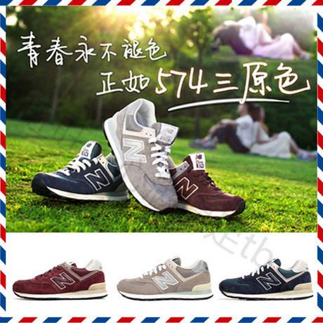 ▲New Balance三原色復古男女跑鞋ML574VG/VN/VB