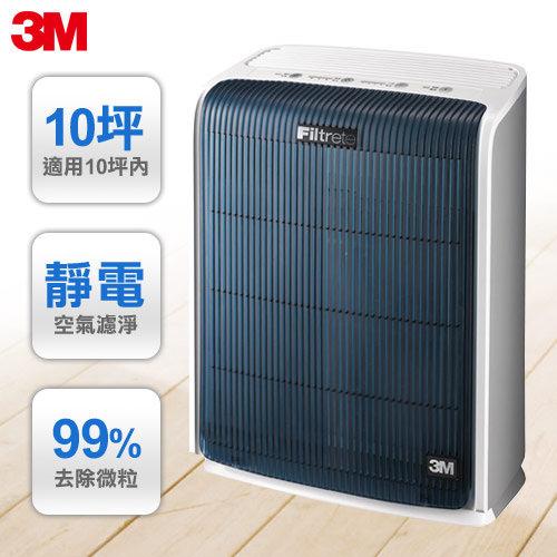 節能家電,節能電扇,節能冷氣,省電絕招,3M空氣清淨機特價