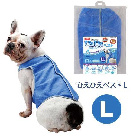 狗狗涼感衣,寵物涼感衣,寵物玩具推薦,毛小孩衣服推薦,寵物服推薦