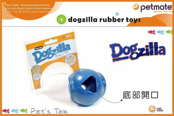 寵物新玩具推薦,寵物涼感衣,寵物玩具推薦,毛小孩衣服推薦,寵物驅蟲項圈