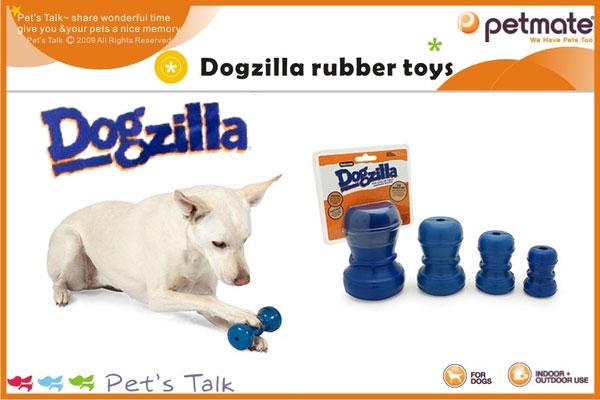 寵物雨衣推薦,寵物涼感衣,寵物玩具推薦,狗雨鞋推薦,寵物浮水衣,狗抗憂鬱玩具推薦