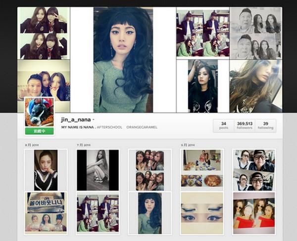 韓國藝人instagram