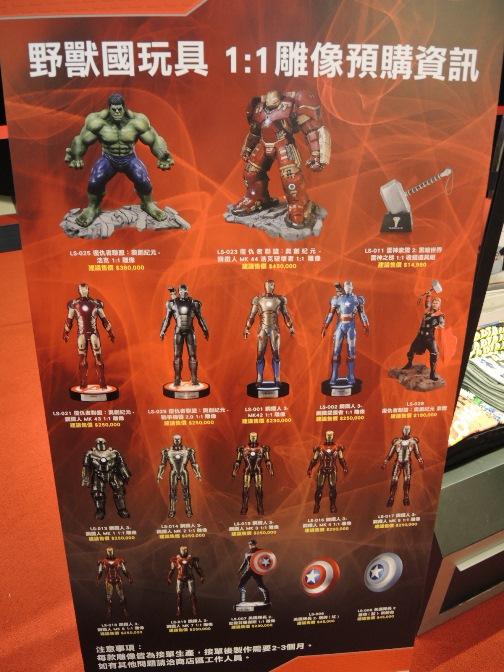 marvel復仇者聯盟漫威超級英雄特展