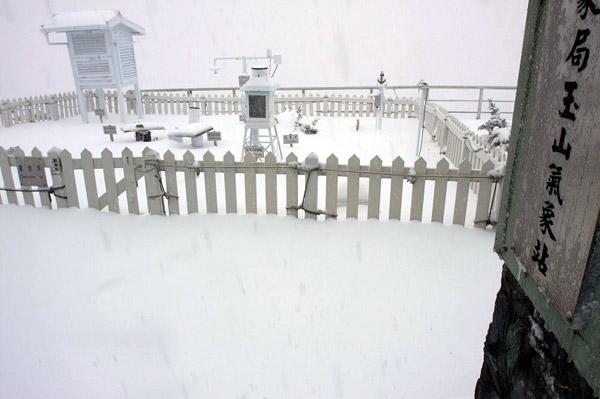 玉山降下今年的初雪