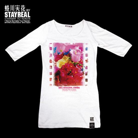 『Heaven』永恆的愛T恤