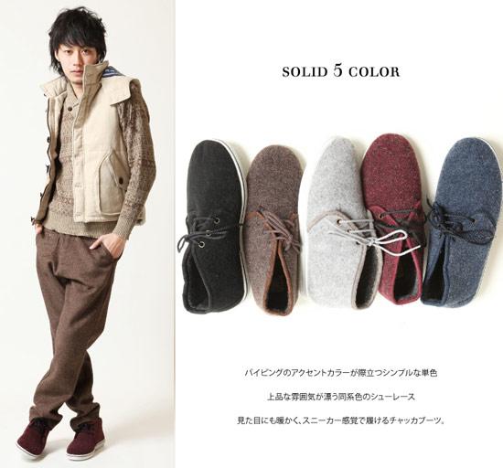 日系潮流保暖毧毛紳士靴