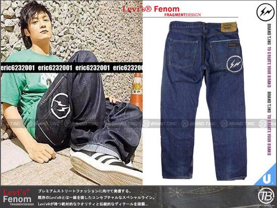 LEVI'S X FENOM FRAGMENT輕水洗閃電牛仔褲