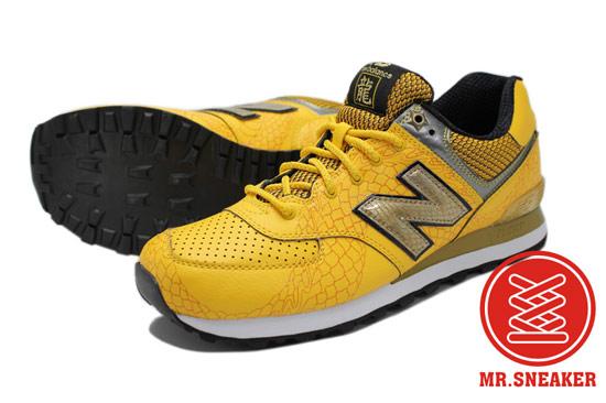 New Balance ML574黃色