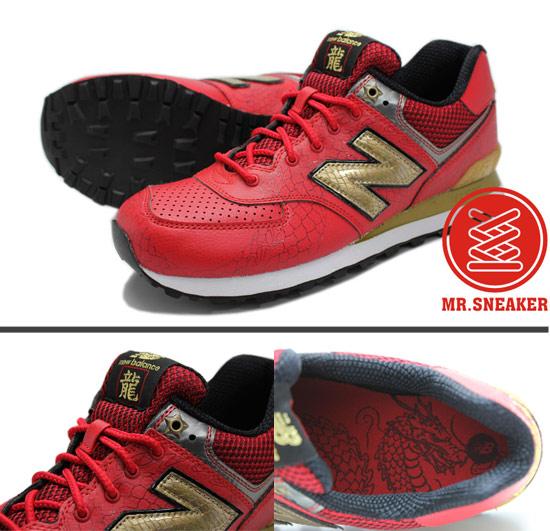 New Balance ML574紅色