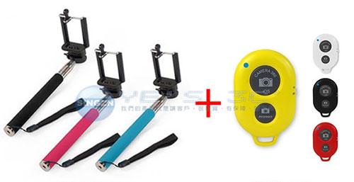 七段式自拍架+手機藍芽自拍器