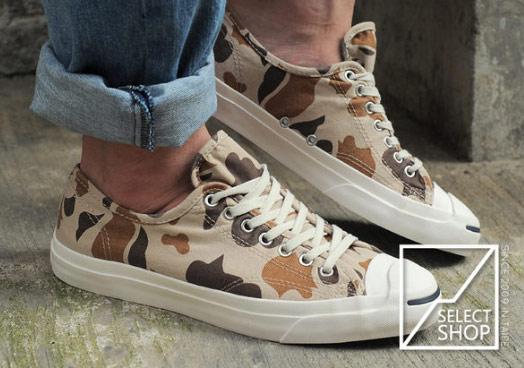迷彩球鞋、迷彩外套、迷彩設計、Vans Classics 2013 Spring Half Cab、adidas Originals Spring/Summer 2013 Camo Collection