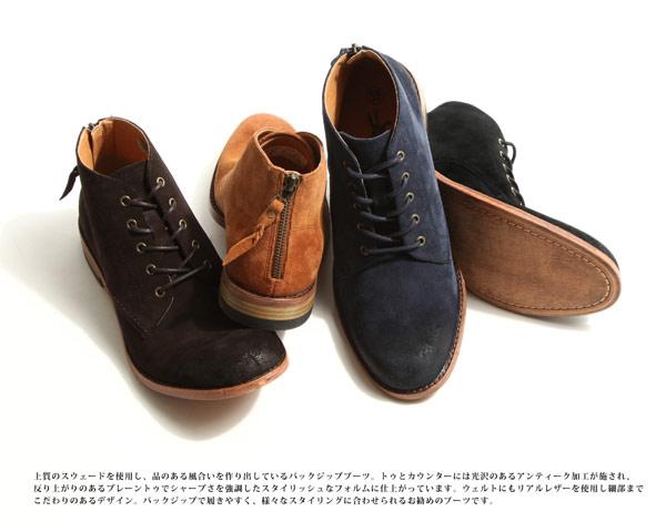 ZIP日本男裝牛津紳士鞋