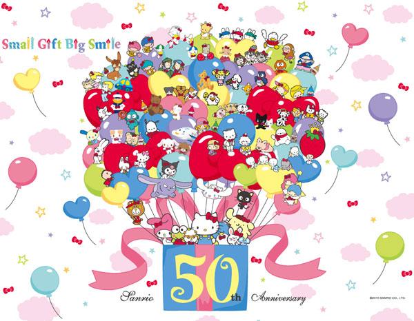 2010年,三麗鷗家族歡慶50週年宣傳視覺,所有的經典明星人物齊聚一堂。