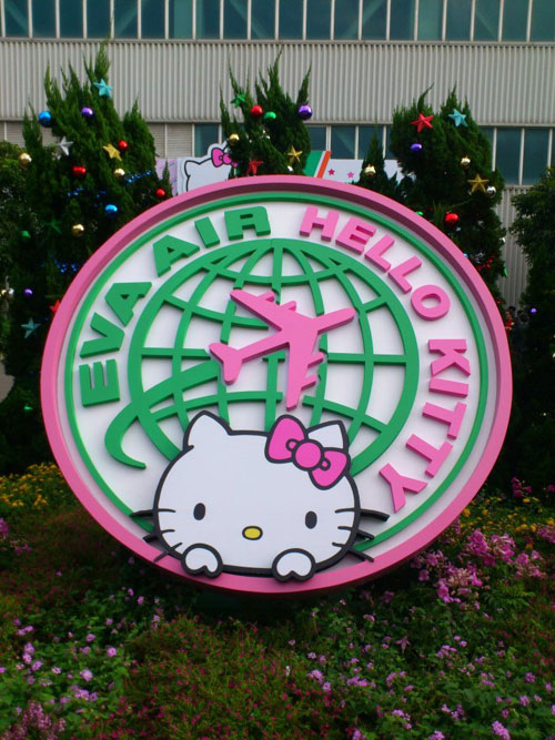 長榮航空×三麗鷗(EVA AIR×HELLO KITTY)LOGO。