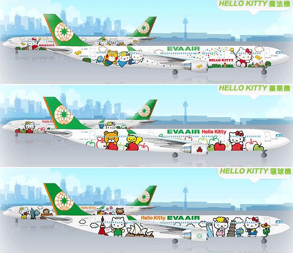 為慶祝開航二十周年,長榮航空與三麗鷗再度攜手合作,打造三架第二代彩繪機(魔法機、蘋果機、環球機)。