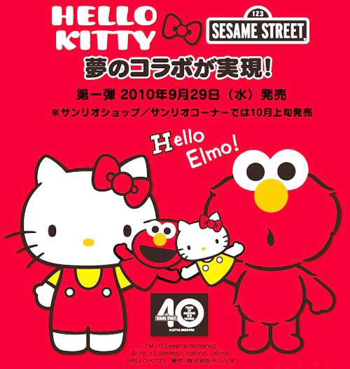 芝麻街當紅炸子雞ELMO×三麗鷗當家花旦HELLO KITTY的攜手合作。