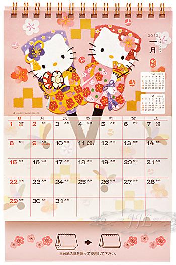 HELLO KITTY和服2012年翻頁式桌曆