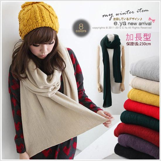 這條圍巾有特別加長,可以繞很多圈會很蓬鬆有型喔!