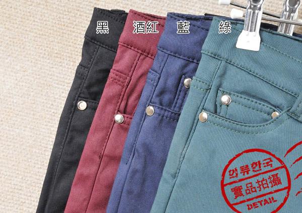 韓系四色高品加厚絨棉顯瘦鉛筆褲/靴褲