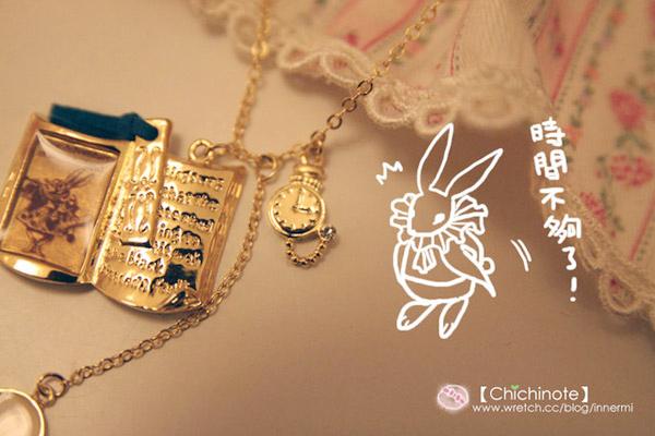 愛麗絲夢遊仙境古書童話項鍊