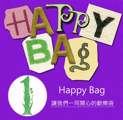 APM HAPPY BAG 福袋