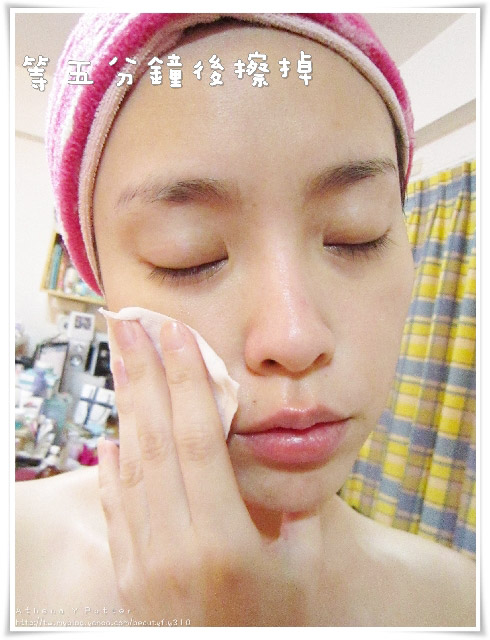 部落客,杏仁酸,保養,煥膚,美容,Dr.Hsieh,謝醫生,Athena