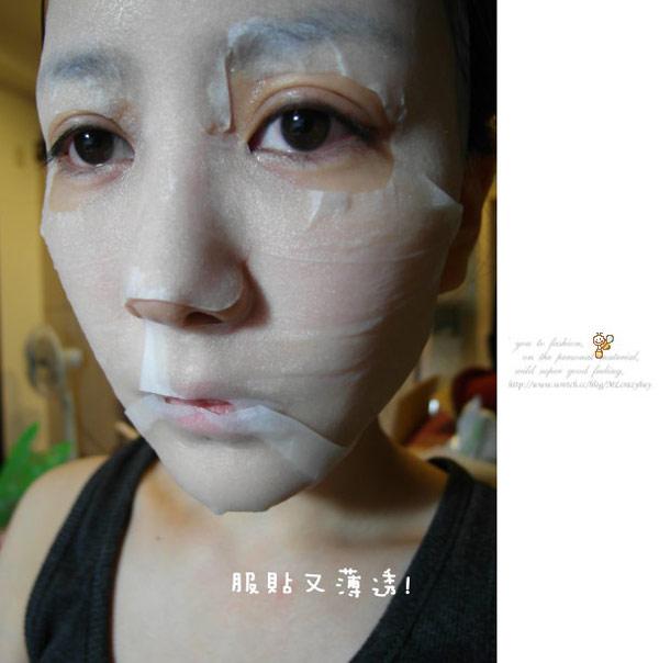 森田藥妝,乳液,面膜,護手霜