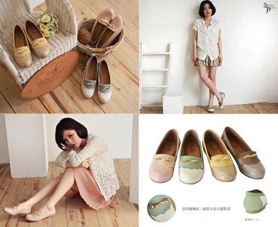 shoes party,女鞋,休閒鞋,平底鞋,樂福鞋