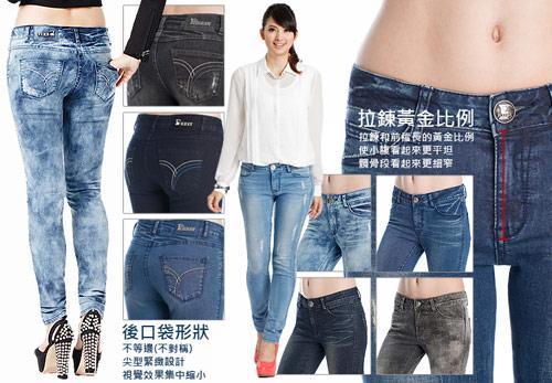 DEF.IT,牛仔褲,丹寧褲,窄款褲,男朋友褲