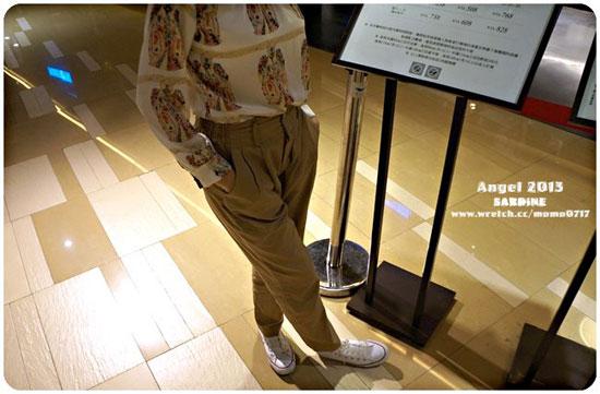部落客,SARDiNE-沙丁刺繡貓頭鷹毛衣,銀蔥銀扣針織外套,卡其打折老爺褲,刷毛牛仔質感刷色小腳褲