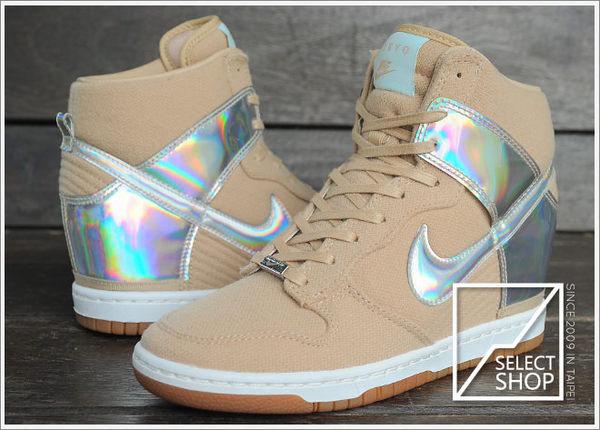 ☆HAru☆ Nike WMNS DUNK SKY HI City TOKYO 東京限定楔型鞋高筒增高跟卡其色亮面運動鞋