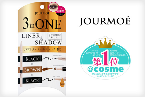 JOURMOE的3 in ONE