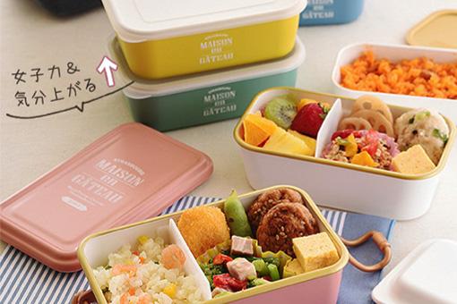 日本 Pastel便當盒!
