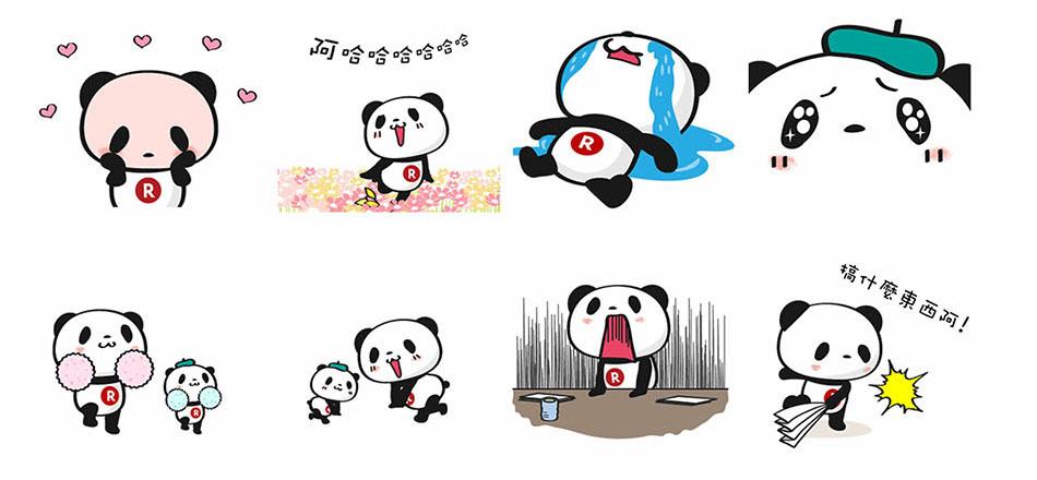 樂天Shopping Panda動起來