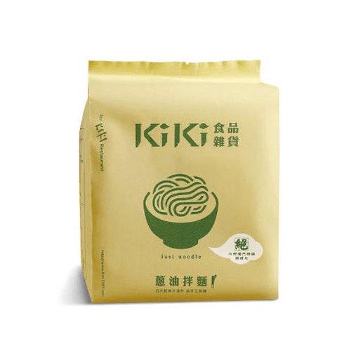 2018台灣泡麵前10強推薦到KiKi 蔥油拌麵。台南日曬麵,純手工製作且沒有防腐劑就在KiKi推薦2018台灣泡麵前10強