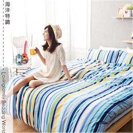 百搭條紋系!100%純棉舒適透氣雙人床包組