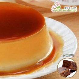 布丁優格★鮮奶/焦糖/黑糖/花生/芝麻/伯爵【兩盒現折100】