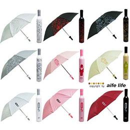 造型啤酒摺疊雨傘